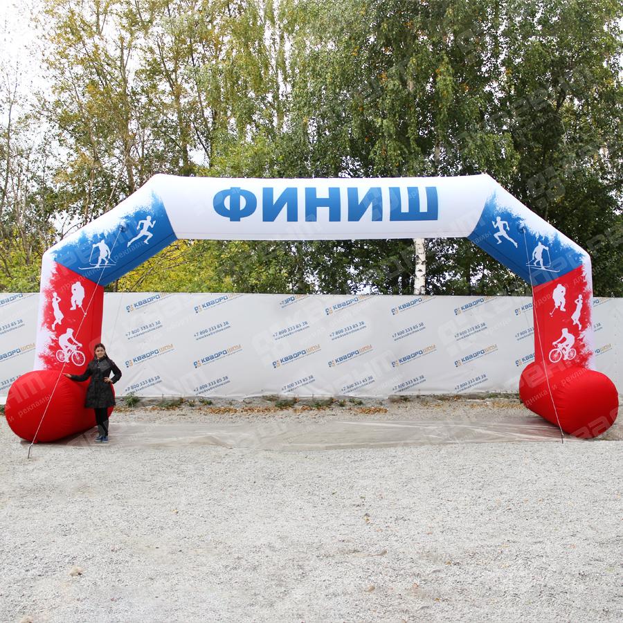 Надувная спортивная арка для финиша