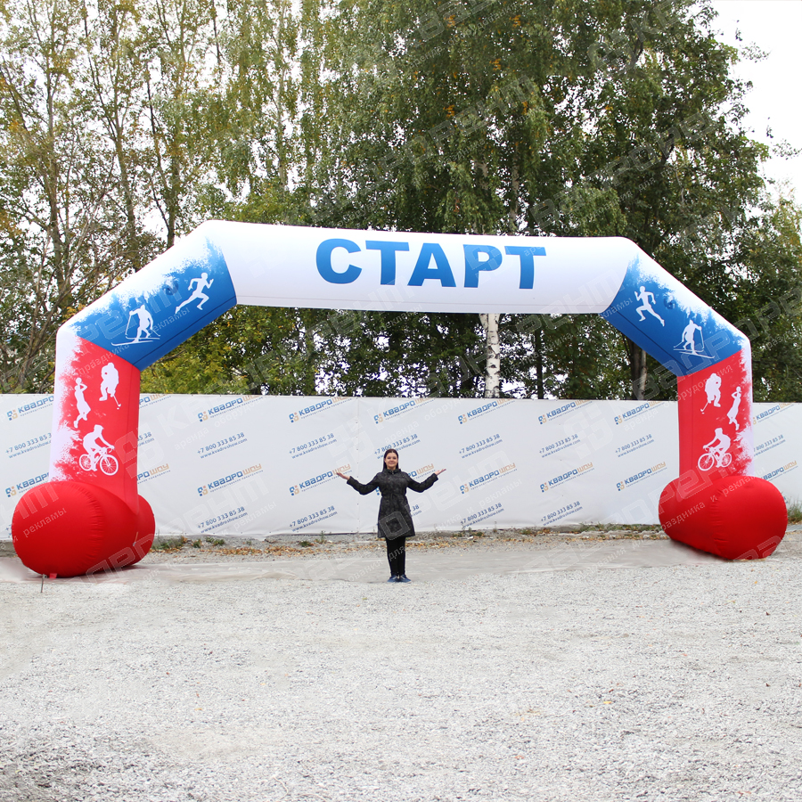 Надувная спортивная арка для старта