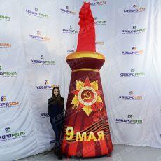 Пневмофигура стела с имитацией пламени