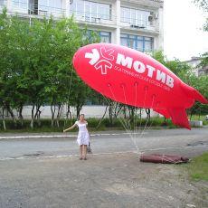 Надувной дирижабль 3,65 метра