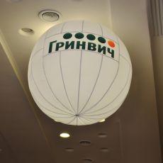 Воздушный шар 2 метра1