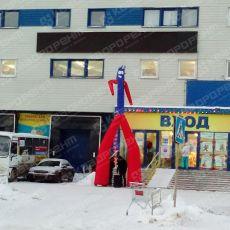 "Красно-синий аэромен 10 метров у гипермаркета ""Игрушка"" фото1"