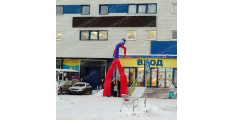 "Красно-синий аэромен 10 метров у гипермаркета ""Игрушка"" фото2"