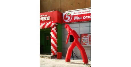 Фото танцующего на двух ногах красного человечка