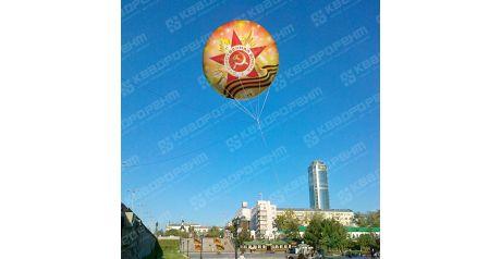 Воздушный шар Великая Отечественная война