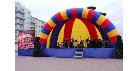 Фото воздушной сцены у памятника основателям г.Екатеринбурга