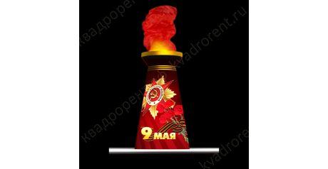 Праздничная декорация с орденом Отечесвенной войны и спецэфект пламени