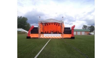 Фото имитации пламени со дня Металлурга в Краснотурьинске