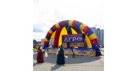 Аэросцена на выставке в г. Челябинске