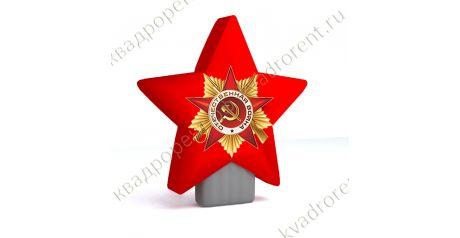 Воздушная декорация красная пятиконечная звезда с орденом