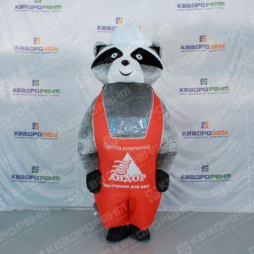 Меховой, надувной костюм енота в комбинезоне для строительной компании