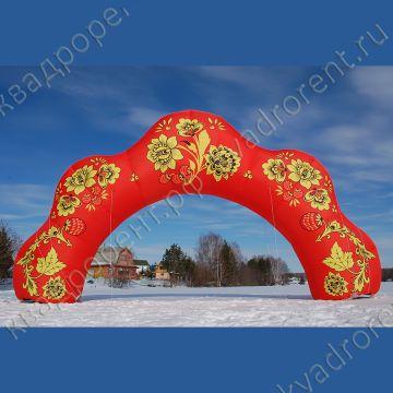 Пневмофигура надувная арка «Хохлома» на масленицу