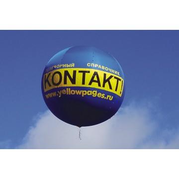 Воздушный рекламный шар