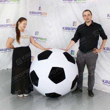 Большой футбольный мяч надувной для декорации и игр со зрителями