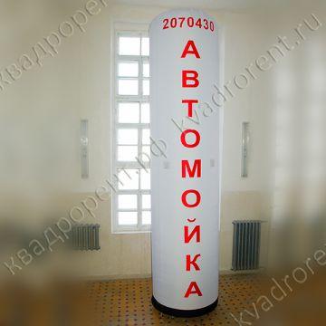 Пневмофигура надувная рекламная колонна2