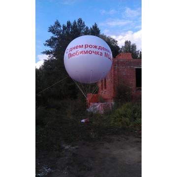 Надувной шар 4 метра