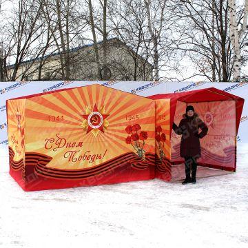 Каркасные палатки для торговли
