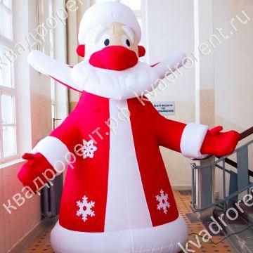 Надувная фигура Дед Мороз большой