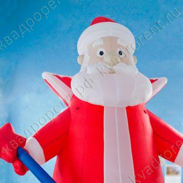 Пневмофигура Надувной Дед Мороз с посохом2