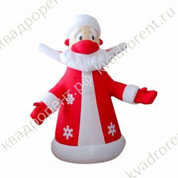 Надувная фигура Дед Мороз красный нос