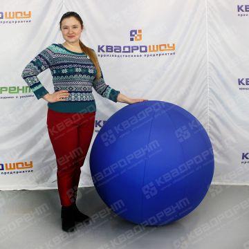 Надувная фигура синий мяч большого диаметра