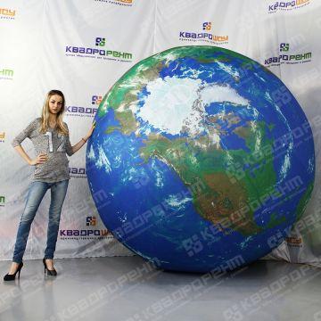 Надувной огромный мяч глобус диаметром 2,5 метра
