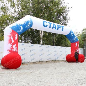 Стартовая арка для соревнований