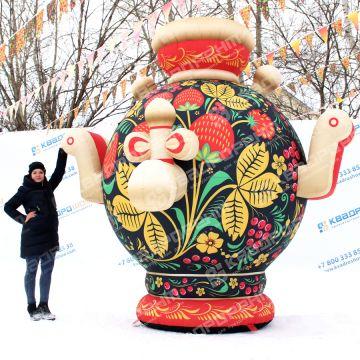 огромный надувной самовар в русском народном стиле