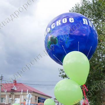 Большой шар Глобус2