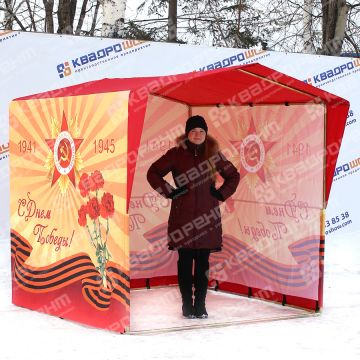 Брендированная палатка для торговли на 9 мая