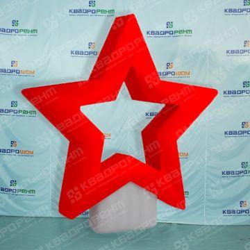 Пневмофигура звезда полая