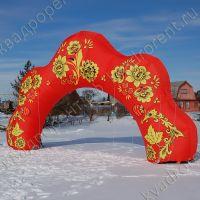 Надувная арка декоративная на масленицу